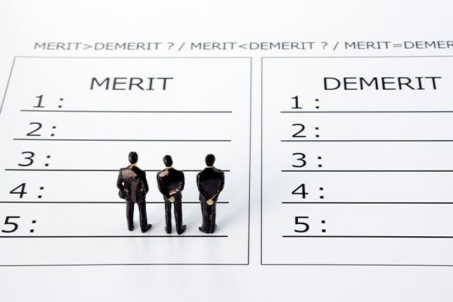 公認会計士の転職先別メリット・デメリット
