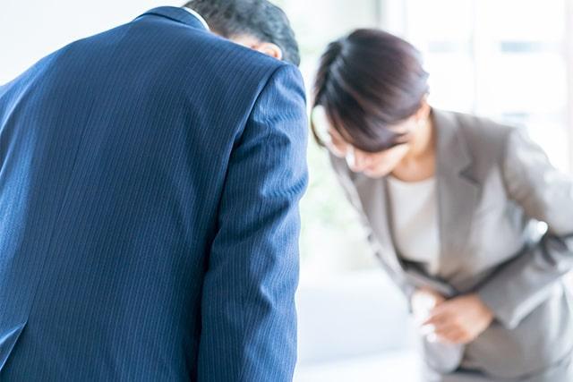 公認会計士が退職時に自社で挨拶する場合のサンプル