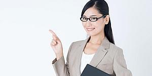 次期会長に初めて女性が内定した日本公認会計士協会。今後、何が変わる?【前編】