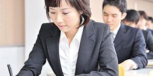 平成30年公認会計士試験の受験願書出願がスタート!