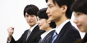 会計士の「採用情報」!独自の採用制度をとる会計企業を紹介