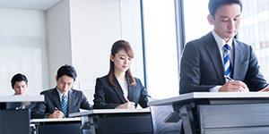 日本公認会計士協会が実施する「CPE制度」。どんな制度なの?