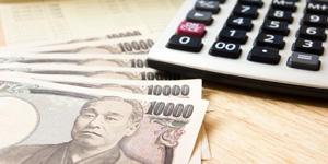 公認会計士の退職金(福利厚生)と転職のタイミング