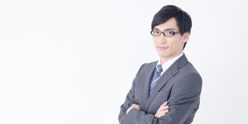日本公認会計士協会が実施する「CPE制度」とは