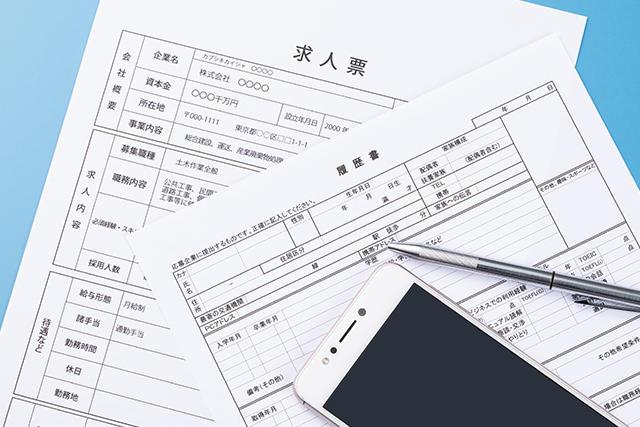 税理士法人が会計士を求める理由と求人の特徴