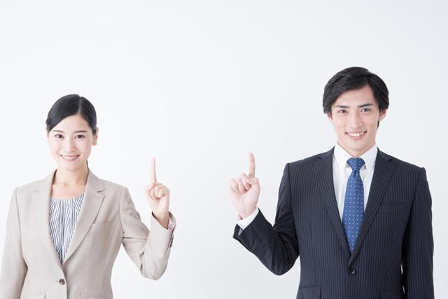 2016年の転職マーケットは会計士にとって「売り手市場」か?