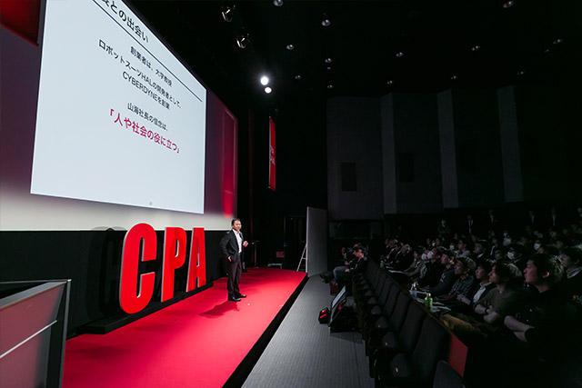 ~「CPA TALKs 2018」 イベントレポート~ 第2回 変化する経済社会において、 会計士はどのような可能性を秘めているのか!?