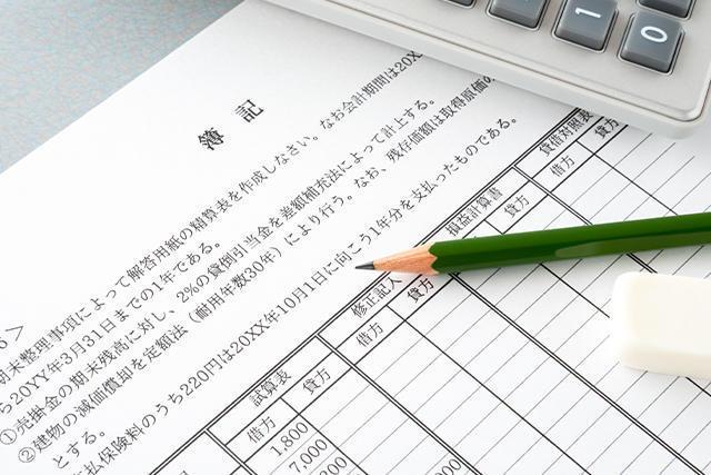 日商簿記検定とは?資格の取得方法や活かせる仕事
