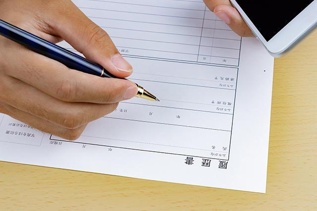 自分にぴったりの会計士求人の探し方【求人への応募2】